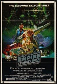 """The Empire Strikes Back"""